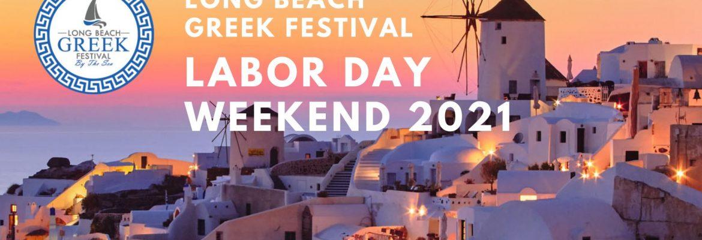 Long Beach Greek Festival